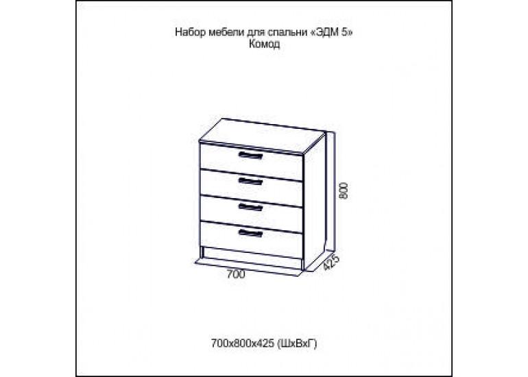Спальня Эдем-5 Дуб венге/дуб млечный