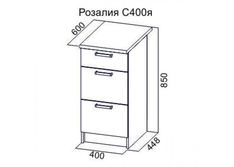Кухня Розалия 2200 (Белый/Дуб Сонома)